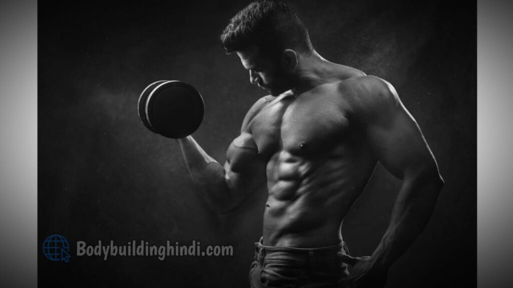 Bicep Dumbbell Curl