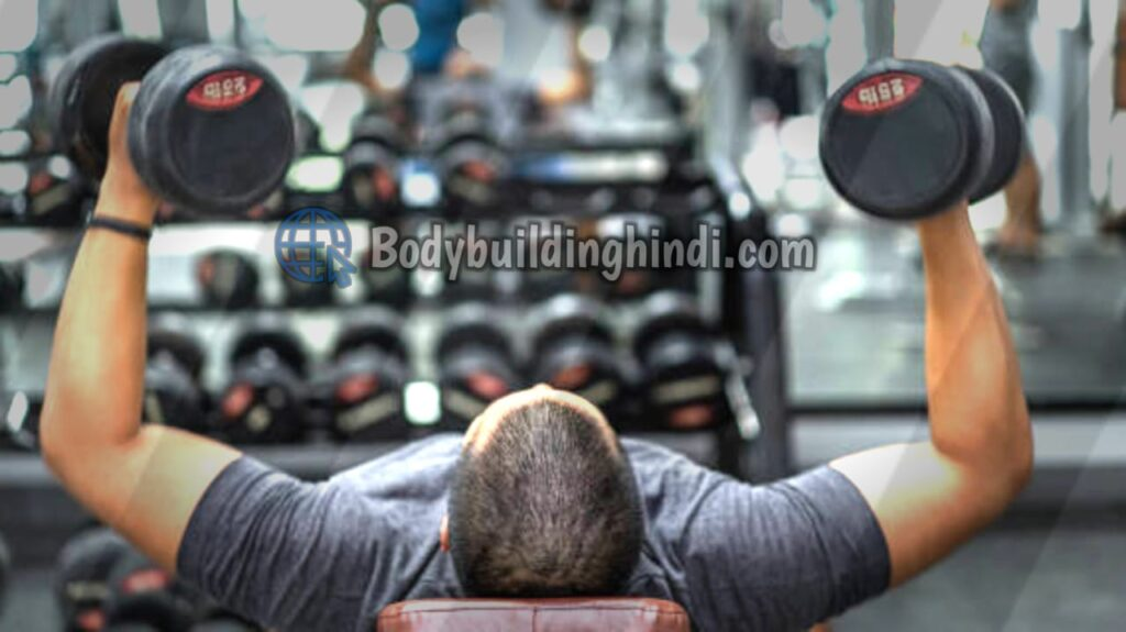 chest workout at home hindi